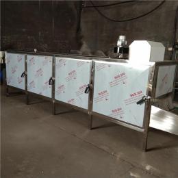 义康牌 柿饼食品烘干机 热风循环干燥机 药材高温烘干箱