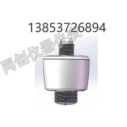 轻便型分体雷达液位计 非接触矿用雷达液位计 高频雷达液位计 耐腐蚀雷达液位计