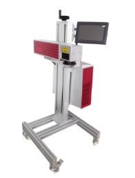 南宁激光机全自动打码设备LA300E