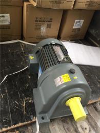 万鑫工厂直销GH28-750-1/5-25s卧式齿轮减速电机