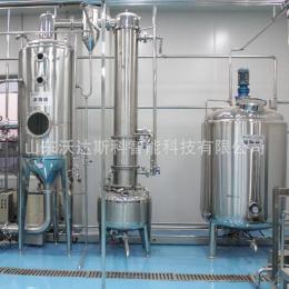 植物蛋白饮料生产线 花生露加工设备 核桃饮料生产机器价格