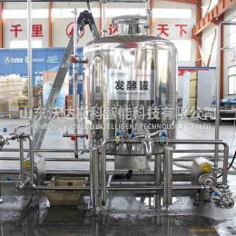 专业定制生产巴氏奶杀菌机械,板式杀菌机