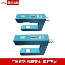 广东中山供应透明薄膜超声波纠偏传感器光电纠偏电眼