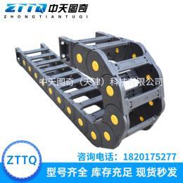 拖链坦克链光伏工程拖链机床尼龙桥式全封闭方便型塑料拖链