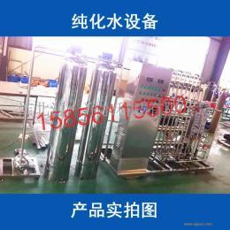 医药纯化水设备超纯水设备RO反渗透纯水设备高纯水设备