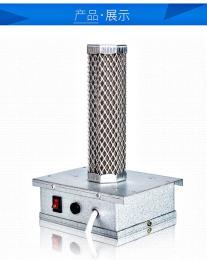 中央空调光氢离子净化 光氢离子空气消毒净化器