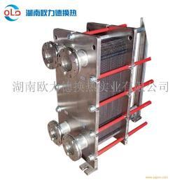 卫生级板式换热器|食品级板式换热器|板式热交换器|巴氏杀菌板式换热器