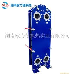 进口板型板式换热器|BR板式换热器|可拆式板式换热器|板式热交接器