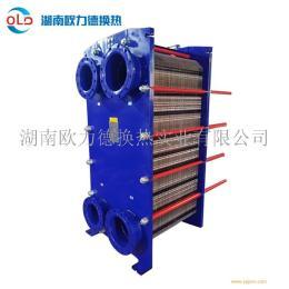 可拆式板式换热器|BR板式换热器|板式换热器|板式热交换器|换热设备