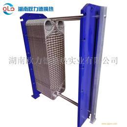 宽流道板式换热器|宽通道板式换热器|污水板式换热器|大通道板式换热器