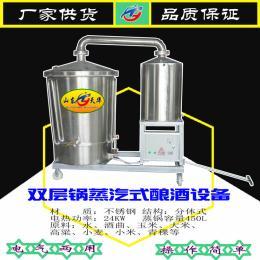 五粮酿酒设备 纯粮蒸酒机供应商