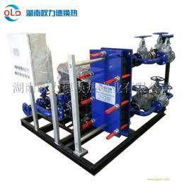 汽水板式换热机组|板式热交换器机组|高效板式换热机组