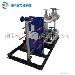 无人值守板式换热机组 板式换热机组 板式热交换器机组 换热设备