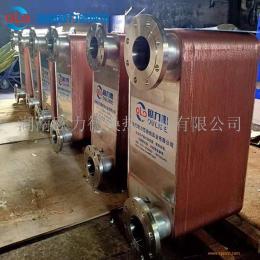 钎焊板式换热器|钎焊型板式换热器|铜钎焊板式换热器|板式油冷器|制冷板式换热器