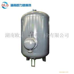 半容积式换热器|容积式换热器|浮动盘管换热器|U型换热器|换热器|换热设备