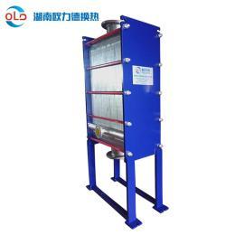 全焊接板式换热器|全焊式板式热交换器|全焊型板式换热器|全焊板式换热器|焊接板式换热器