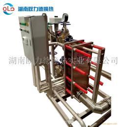 食品饮料厂即热式热水机组|板式换热机组|汽水板式换热机组|换热机组