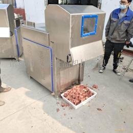 義康供應 鮮肉凍肉切塊機 凍牛肉切塊機 凍里脊分割設備