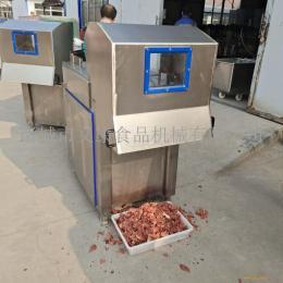義康供應 凍羊肉切塊機 大型鮮肉切塊機 凍豬肉分割設備