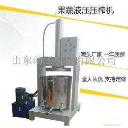 热销果酒压榨机  酒糟米酒压榨机  胡萝卜压滤机