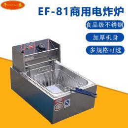千麦EF-81电炸锅炸鸡排薯条油条商用炸锅