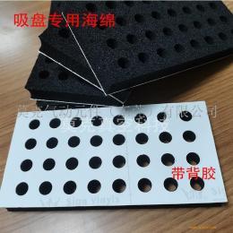 莫克成型打孔真空吸盘海绵80X160高弹开孔EPDM吸盘海绵厂家
