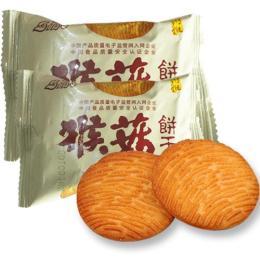 河北食品生产厂家供应
