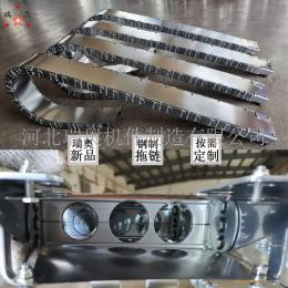 钢制拖链 全封闭 瑞奥厂家直销 数控机床金属拖链 加厚耐磨