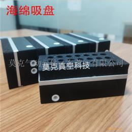 莫克60X120真空海绵吸盘纸箱码垛吸盘机械生产