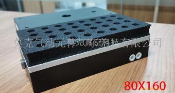东莞MK莫克80X160海绵吸盘真空吸具纸箱码垛吸盘