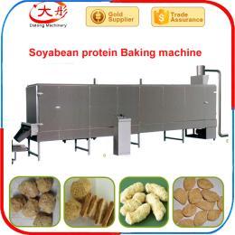 蛋白生产线机器