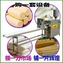水磨年糕机 自熟黄元米果机一机多用