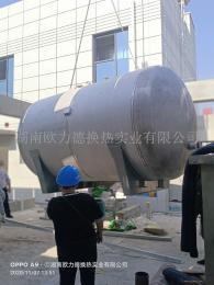 食品厂储水罐|不锈钢热水罐|承压储水罐|承压储热水罐|热水罐