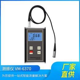 便携式机械故障检测分析仪数字测振仪加速度计频率计