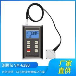 便携式加速度测量仪数字机械分析仪测振仪振动计位移检测仪