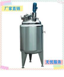 新輕機械  果酒發酵罐  加工定制  安裝調試