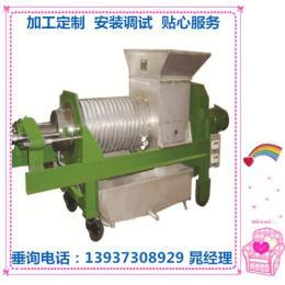 新轻机械  JLY10螺旋压榨机