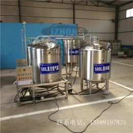 工业冷冻机 药厂用制冷罐 立式制冷保温罐 原血低温保存设备 益众