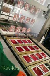 山东猪牛血加工机器 鸭血生产线 鸭血加工设备厂家直供