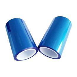 透明蓝色PE保护膜PVC保护膜OPP保护膜各种厚度均可定制