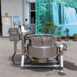 大容量粽子蒸煮锅 蒸汽加热盘管粽子蒸煮锅