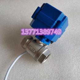 微型电动球阀DN15CWX-15N CR04 DC9-24V两线断电复位