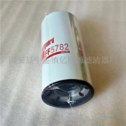 卡特1R-1804 柴油滤芯 适用卡特312D/313D/320D2挖掘机