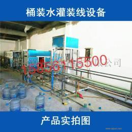 桶装水生产线大桶装水厂全自动灌装线大桶装水厂全套设备桶装瓶装水厂设备
