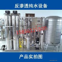 RO反渗透纯水设备反渗透纯净水设备纯水系统直饮水系统饮用水工程