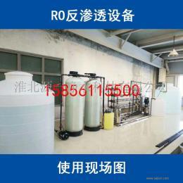 反渗透设备RO纯净水设备小型反渗透纯水系统直饮水饮用系统