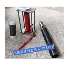 工厂供应:YX30型上提活塞式内环刀取砂器
