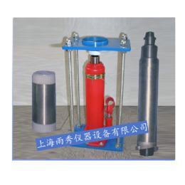 生产厂家供应:6.18不锈钢内环刀取砂器