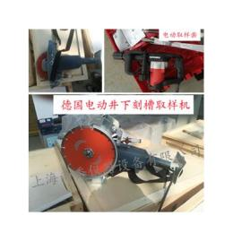 供应:YXDSD-230型野外(井下)地质刻槽取样机