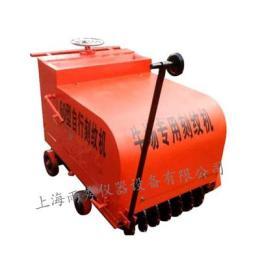 生产厂家供应:牛场刻纹机,牧场地面防滑割缝机
